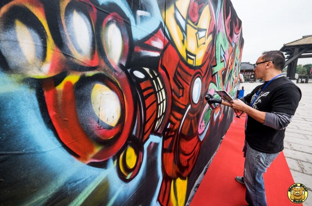 Changzhou Dragon Hiphop and graffiti festival