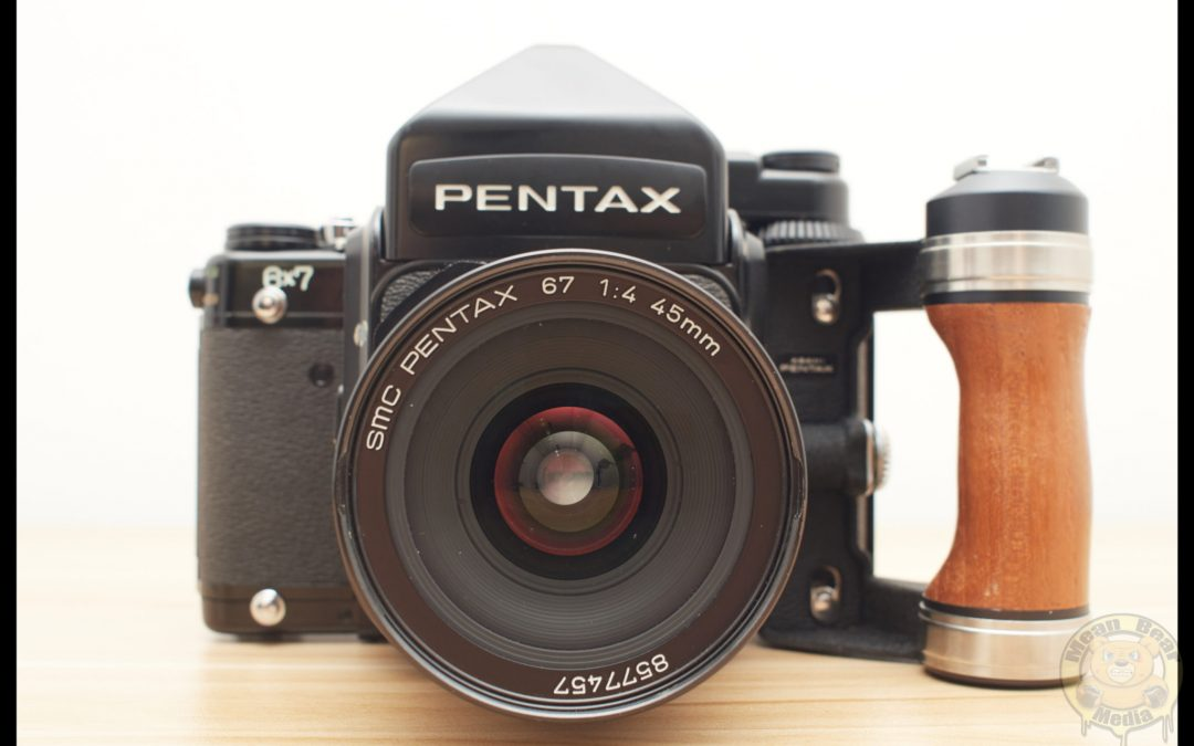 PENTAX 67 45MM F4 lens review