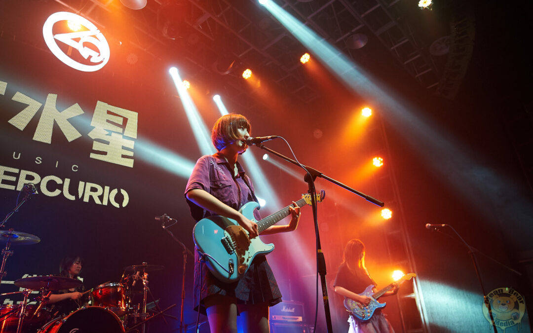 Cupcup playing at Ola Livehouse in Nanjing China 2019