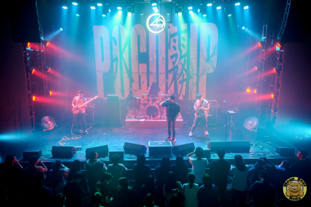 DSC_4911-682x1024 Pogonip playing at Ola Livehouse in Nanjing China 2019